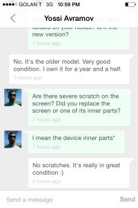 In App communication